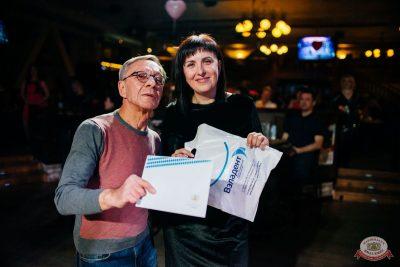 Вечеринка «Холостяки и холостячки», 6 декабря 2019 - Ресторан «Максимилианс» Челябинск - 19