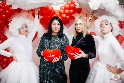 Вечеринка «Холостяки и холостячки», 6 декабря 2019 - Ресторан «Максимилианс» Челябинск - 2