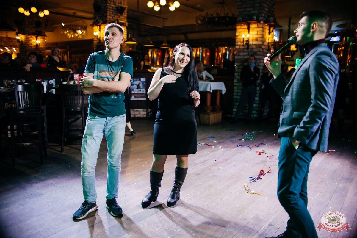 Вечеринка «Холостяки и холостячки», 6 декабря 2019 - Ресторан «Максимилианс» Челябинск - 20