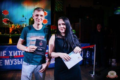Вечеринка «Холостяки и холостячки», 6 декабря 2019 - Ресторан «Максимилианс» Челябинск - 21