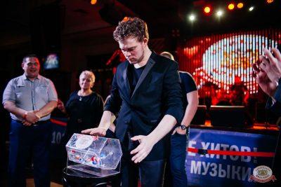 Вечеринка «Холостяки и холостячки», 6 декабря 2019 - Ресторан «Максимилианс» Челябинск - 22