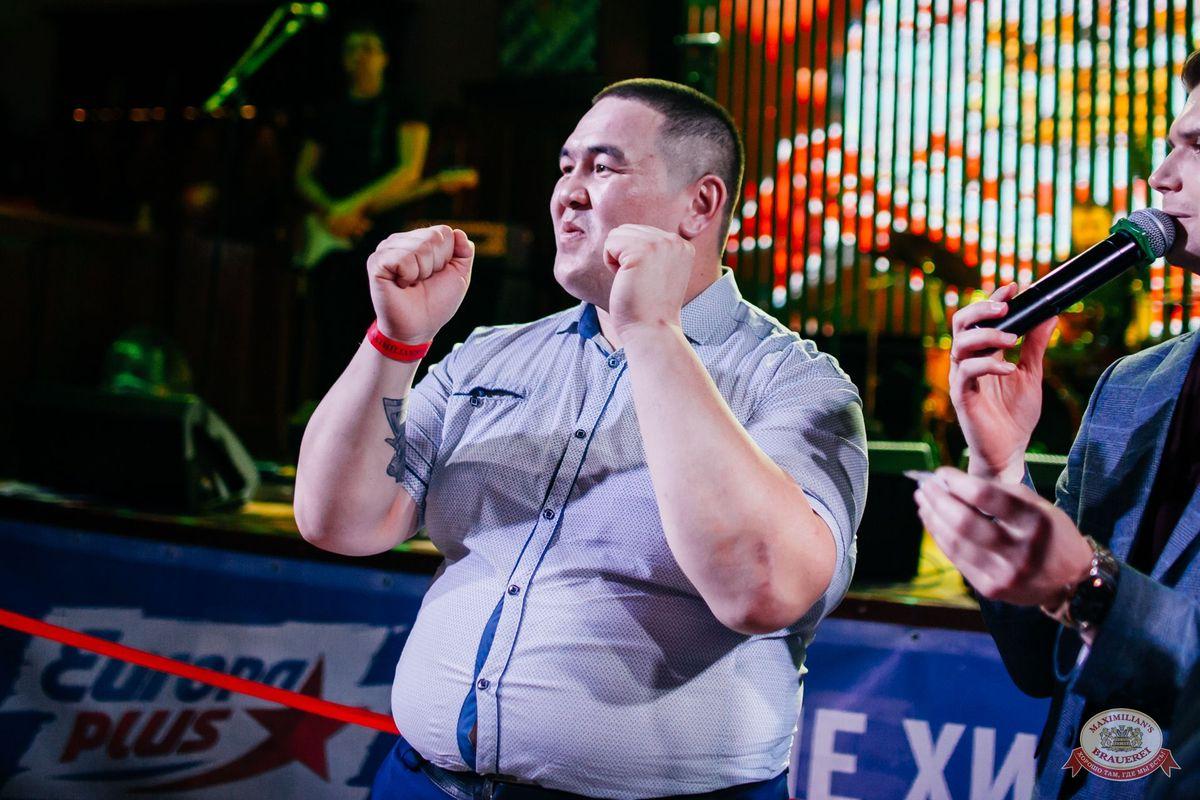 Вечеринка «Холостяки и холостячки», 6 декабря 2019 - Ресторан «Максимилианс» Челябинск - 24