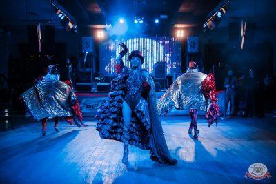 Вечеринка «Холостяки и холостячки», 6 декабря 2019 - Ресторан «Максимилианс» Челябинск - 25
