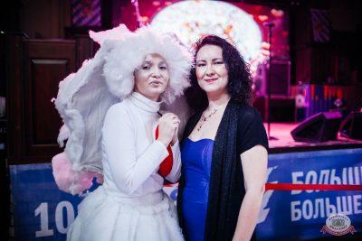 Вечеринка «Холостяки и холостячки», 6 декабря 2019 - Ресторан «Максимилианс» Челябинск - 27