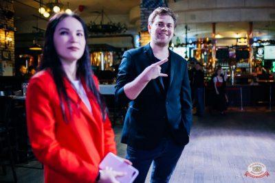 Вечеринка «Холостяки и холостячки», 6 декабря 2019 - Ресторан «Максимилианс» Челябинск - 28