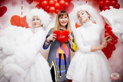 Вечеринка «Холостяки и холостячки», 6 декабря 2019 - Ресторан «Максимилианс» Челябинск - 3