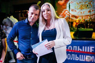 Вечеринка «Холостяки и холостячки», 6 декабря 2019 - Ресторан «Максимилианс» Челябинск - 30