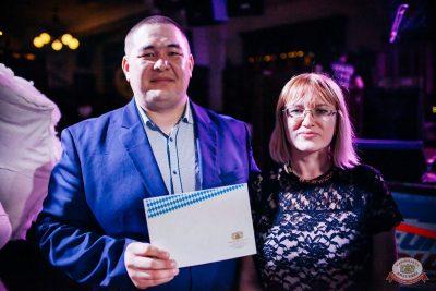 Вечеринка «Холостяки и холостячки», 6 декабря 2019 - Ресторан «Максимилианс» Челябинск - 31