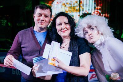 Вечеринка «Холостяки и холостячки», 6 декабря 2019 - Ресторан «Максимилианс» Челябинск - 33