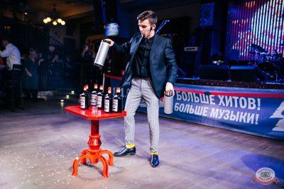 Вечеринка «Холостяки и холостячки», 6 декабря 2019 - Ресторан «Максимилианс» Челябинск - 35