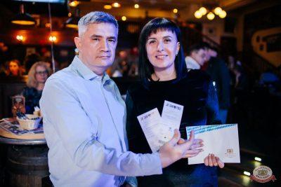 Вечеринка «Холостяки и холостячки», 6 декабря 2019 - Ресторан «Максимилианс» Челябинск - 40