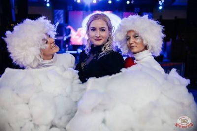 Вечеринка «Холостяки и холостячки», 6 декабря 2019 - Ресторан «Максимилианс» Челябинск - 45