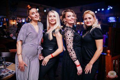 Вечеринка «Холостяки и холостячки», 6 декабря 2019 - Ресторан «Максимилианс» Челябинск - 47