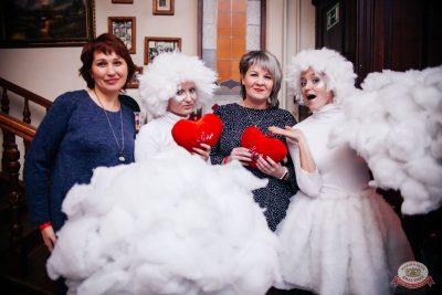 Вечеринка «Холостяки и холостячки», 6 декабря 2019 - Ресторан «Максимилианс» Челябинск - 48