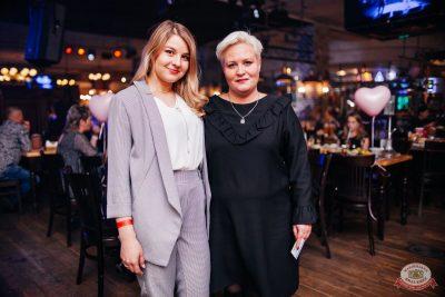 Вечеринка «Холостяки и холостячки», 6 декабря 2019 - Ресторан «Максимилианс» Челябинск - 50