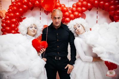 Вечеринка «Холостяки и холостячки», 6 декабря 2019 - Ресторан «Максимилианс» Челябинск - 7