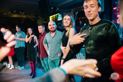 Вечеринка «Холостяки и холостячки», 6 сентября 2019 - Ресторан «Максимилианс» Челябинск - 17