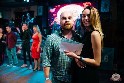 Вечеринка «Холостяки и холостячки», 6 сентября 2019 - Ресторан «Максимилианс» Челябинск - 22