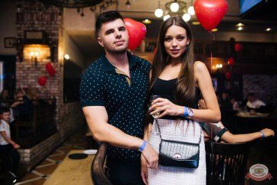 Вечеринка «Холостяки и холостячки», 6 сентября 2019 - Ресторан «Максимилианс» Челябинск - 24