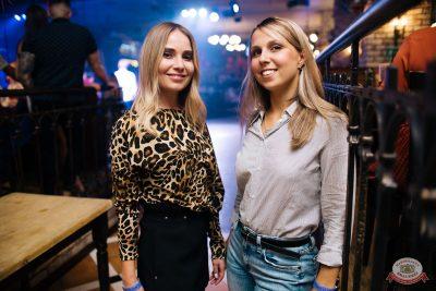 Вечеринка «Холостяки и холостячки», 6 сентября 2019 - Ресторан «Максимилианс» Челябинск - 25
