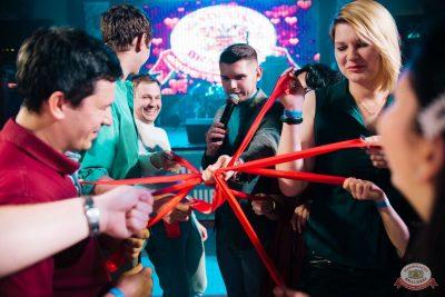 Вечеринка «Холостяки и холостячки», 6 сентября 2019 - Ресторан «Максимилианс» Челябинск - 26