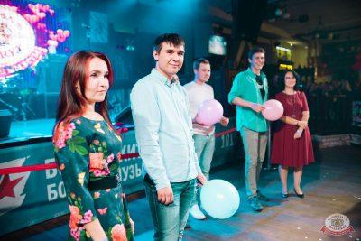 Вечеринка «Холостяки и холостячки», 6 сентября 2019 - Ресторан «Максимилианс» Челябинск - 28