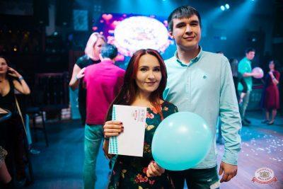 Вечеринка «Холостяки и холостячки», 6 сентября 2019 - Ресторан «Максимилианс» Челябинск - 29