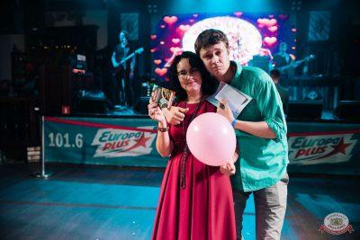 Вечеринка «Холостяки и холостячки», 6 сентября 2019 - Ресторан «Максимилианс» Челябинск - 32
