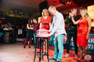 Вечеринка «Холостяки и холостячки», 6 сентября 2019 - Ресторан «Максимилианс» Челябинск - 35
