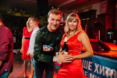 Вечеринка «Холостяки и холостячки», 6 сентября 2019 - Ресторан «Максимилианс» Челябинск - 36