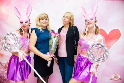 Вечеринка «Холостяки и холостячки», 6 сентября 2019 - Ресторан «Максимилианс» Челябинск - 4