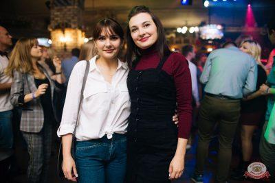Вечеринка «Холостяки и холостячки», 6 сентября 2019 - Ресторан «Максимилианс» Челябинск - 40