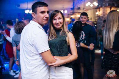 Вечеринка «Холостяки и холостячки», 6 сентября 2019 - Ресторан «Максимилианс» Челябинск - 42