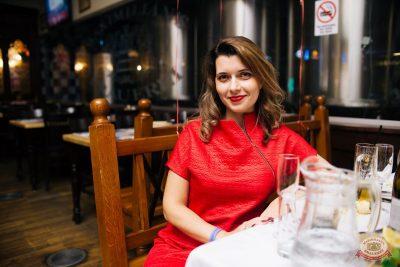 Вечеринка «Холостяки и холостячки», 6 сентября 2019 - Ресторан «Максимилианс» Челябинск - 45