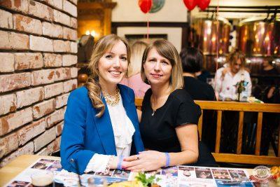 Вечеринка «Холостяки и холостячки», 6 сентября 2019 - Ресторан «Максимилианс» Челябинск - 46