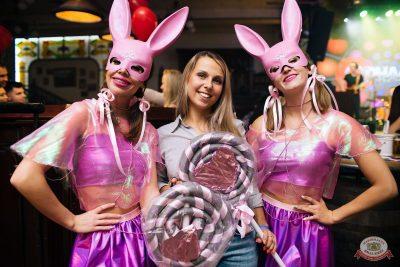 Вечеринка «Холостяки и холостячки», 6 сентября 2019 - Ресторан «Максимилианс» Челябинск - 48