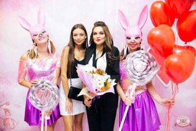 Вечеринка «Холостяки и холостячки», 6 сентября 2019 - Ресторан «Максимилианс» Челябинск - 5