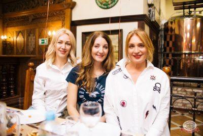 Вечеринка «Холостяки и холостячки», 6 сентября 2019 - Ресторан «Максимилианс» Челябинск - 50
