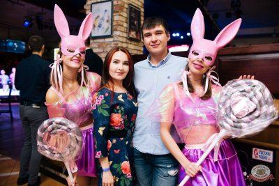 Вечеринка «Холостяки и холостячки», 6 сентября 2019 - Ресторан «Максимилианс» Челябинск - 53