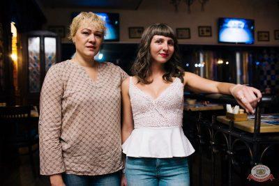 Вечеринка «Холостяки и холостячки», 6 сентября 2019 - Ресторан «Максимилианс» Челябинск - 55