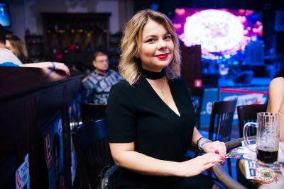 Вечеринка «Холостяки и холостячки», 6 сентября 2019 - Ресторан «Максимилианс» Челябинск - 56