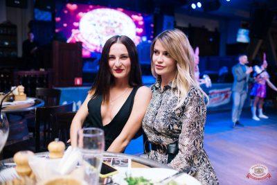 Вечеринка «Холостяки и холостячки», 6 сентября 2019 - Ресторан «Максимилианс» Челябинск - 57