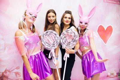 Вечеринка «Холостяки и холостячки», 6 сентября 2019 - Ресторан «Максимилианс» Челябинск - 9