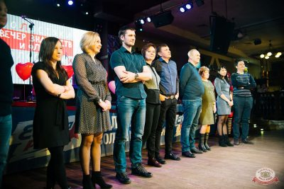 Вечеринка «Холостяки и холостячки», 7 февраля 2020 - Ресторан «Максимилианс» Челябинск - 10