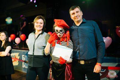 Вечеринка «Холостяки и холостячки», 7 февраля 2020 - Ресторан «Максимилианс» Челябинск - 13