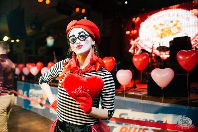 Вечеринка «Холостяки и холостячки», 7 февраля 2020 - Ресторан «Максимилианс» Челябинск - 14