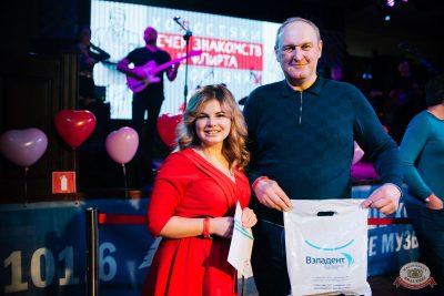 Вечеринка «Холостяки и холостячки», 7 февраля 2020 - Ресторан «Максимилианс» Челябинск - 19