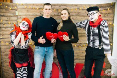 Вечеринка «Холостяки и холостячки», 7 февраля 2020 - Ресторан «Максимилианс» Челябинск - 2
