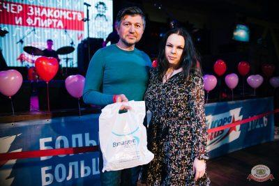 Вечеринка «Холостяки и холостячки», 7 февраля 2020 - Ресторан «Максимилианс» Челябинск - 20