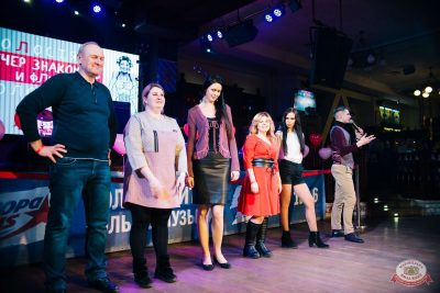 Вечеринка «Холостяки и холостячки», 7 февраля 2020 - Ресторан «Максимилианс» Челябинск - 21